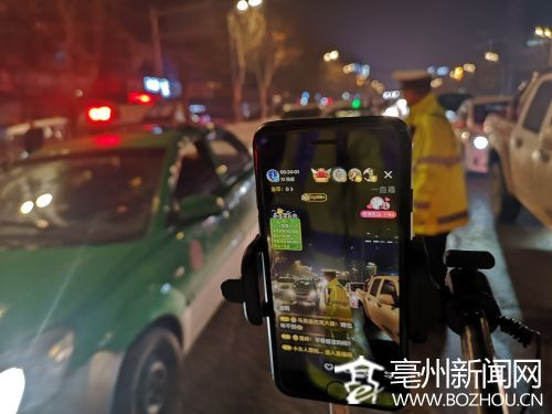 亳州:夜查酒驾 现场直播