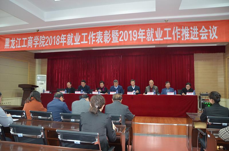 http://www.hljold.org.cn/heilongjiangfangchan/73270.html