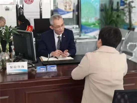 """中国太保寿险河南分公司开展形式多样的""""3.15""""宣传活动"""