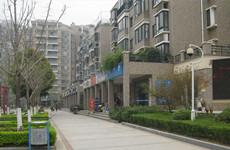 陕西省物业服务收费管理办法向社会各界征集意见