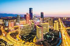 """西安提出""""20345""""发展目标 全面推进国资企业高质量发展"""