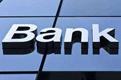 银行助小微贷款任重道远