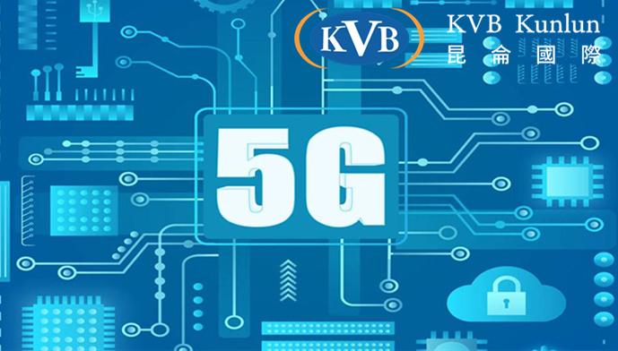 KVB昆仑国际 专访ITU秘书长 他这样谈5G