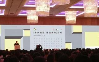 香港贸发局率代表团访粤 促进粤港企业经贸合作