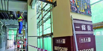 广州公布10个今年重点微改造项目 涉50个小区