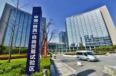 陕西自贸区西安区域 制度创新激发市场活力