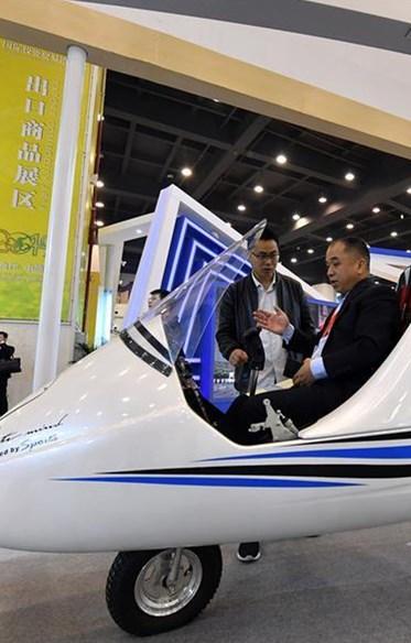 第十三届中国河南国际投资贸易洽谈会