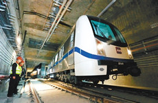 西安地铁一号线二期计划2019年年内开通试运营