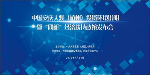 2019年中国新经济e?策_2018年中国经济政策最新预判