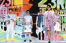 时尚产业的时空交流 2019西安国际时尚周明日盛装亮相