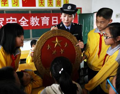 国家安全教育进课堂