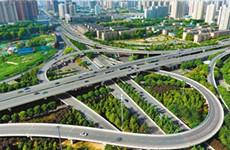 西安印发加快发展枢纽经济门户经济流动经济实施意见