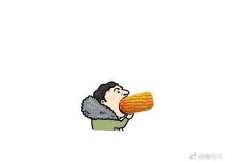 上次吃热狗这次吃玉米 王思聪吃玉米头像上热搜