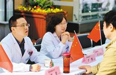 践行健康生活 第25届全国肿瘤防治宣传周在西安举行