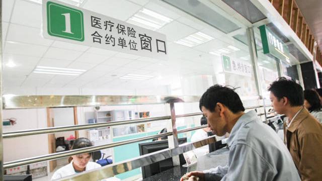 广东:力争2020年正式启动实施基本医保省级统筹