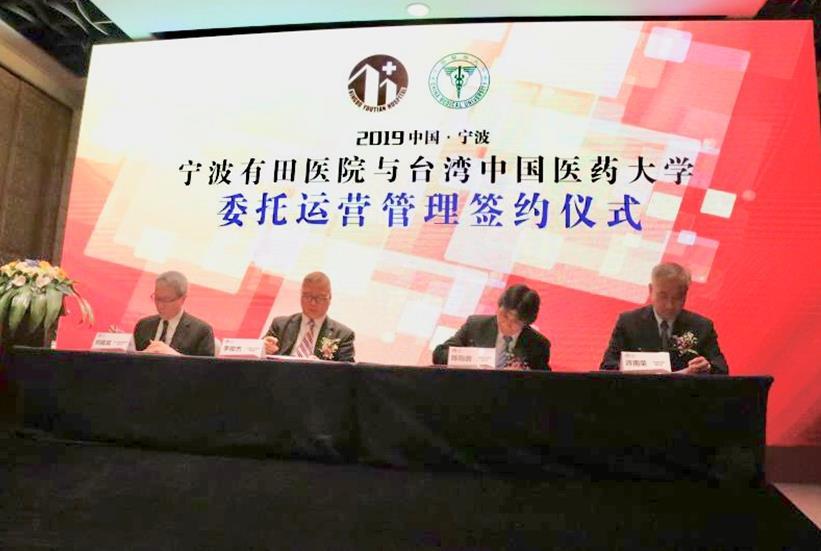 http://www.edaojz.cn/jiaoyuwenhua/117085.html