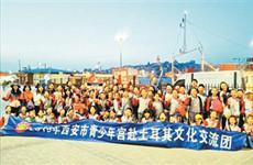 西安青少年宫艺术团为丝路国际儿童节注入中国元素