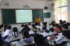 创新编制管理 陕西创新管理体制激发教师队伍活力