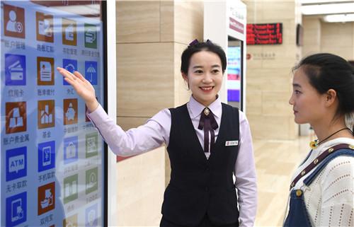 效能于心 中国银行河南省分行营业部优质效能树标杆