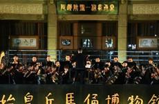 """""""奇迹之夜""""音乐会在秦始皇帝陵博物院上演"""