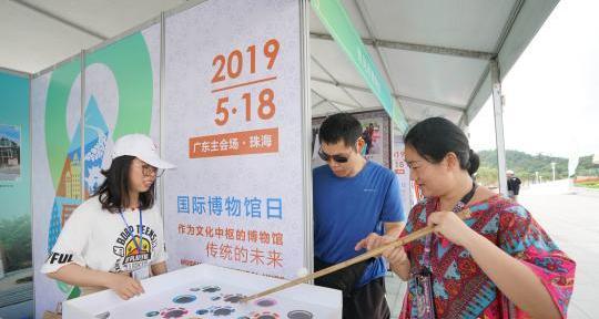 珠海:国际博物馆日广东主会场开幕 粤港澳超40家博物馆亮相