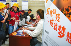 西安举办残疾人就业培训暨第三届校园招聘洽谈会