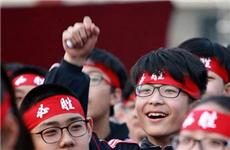 西安三类考生享受中考政策照顾 6月17日公示名单
