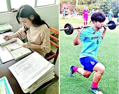 看高考生的花式暑假生活 有的打工有的旅游有的健身