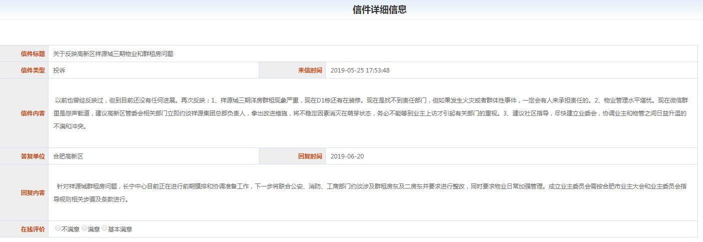 http://www.ahxinwen.com.cn/anhuixinwen/46211.html