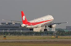 西安至静冈国际航线下月开通 可在飞机上观赏日本富士山