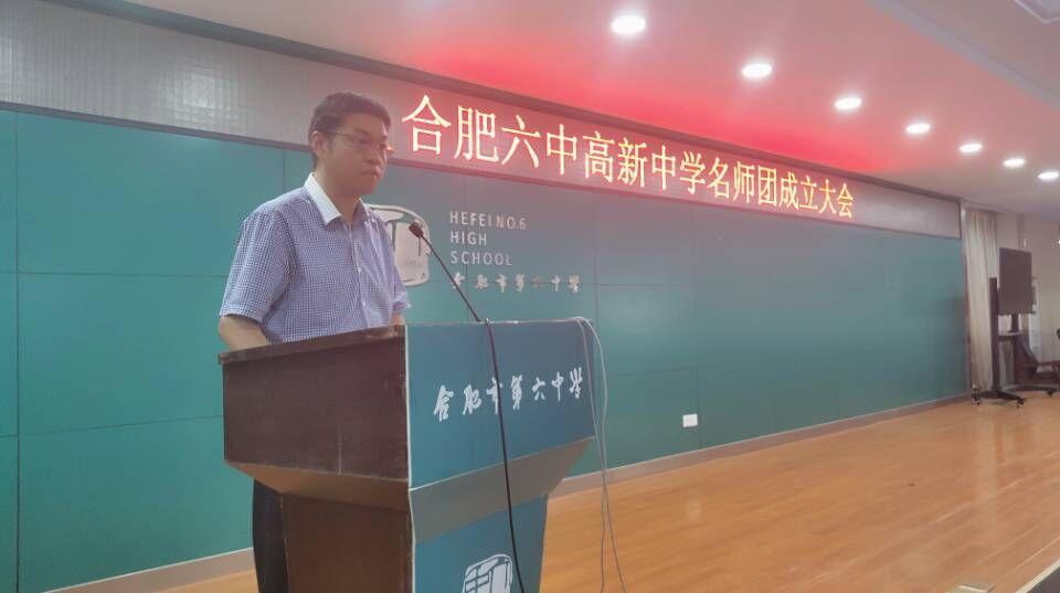 http://www.ahxinwen.com.cn/wenhuajiaoyu/45642.html