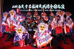 2019雪巴拉姆全国巡演南昌站落幕