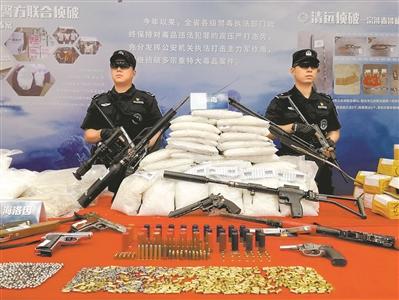 """广东:2017年以来缴毒27吨  毒情呈""""四降两升""""发展态势"""