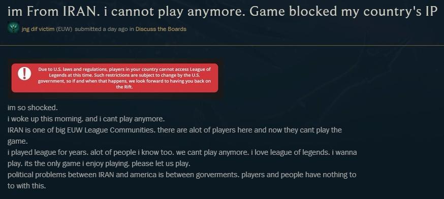LOL封锁伊朗与叙利亚玩家IP EA、EpicGames跟进