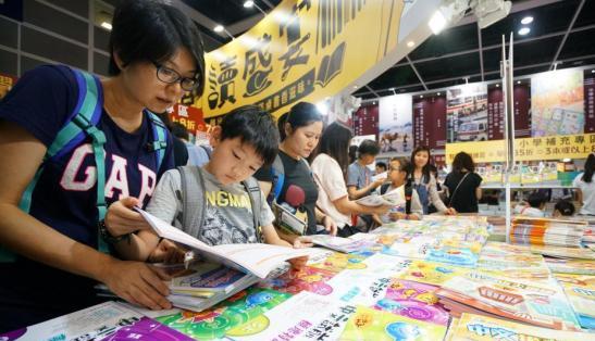 香港书展下月17日开幕 今年主打科幻及推理文学