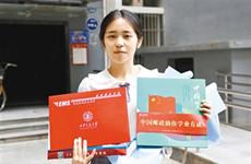 西安交通大学送出陕西省首份高考录取通知书