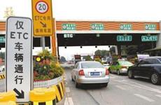 陕西省高速公路入口车辆使用ETC比例年底前将超九成