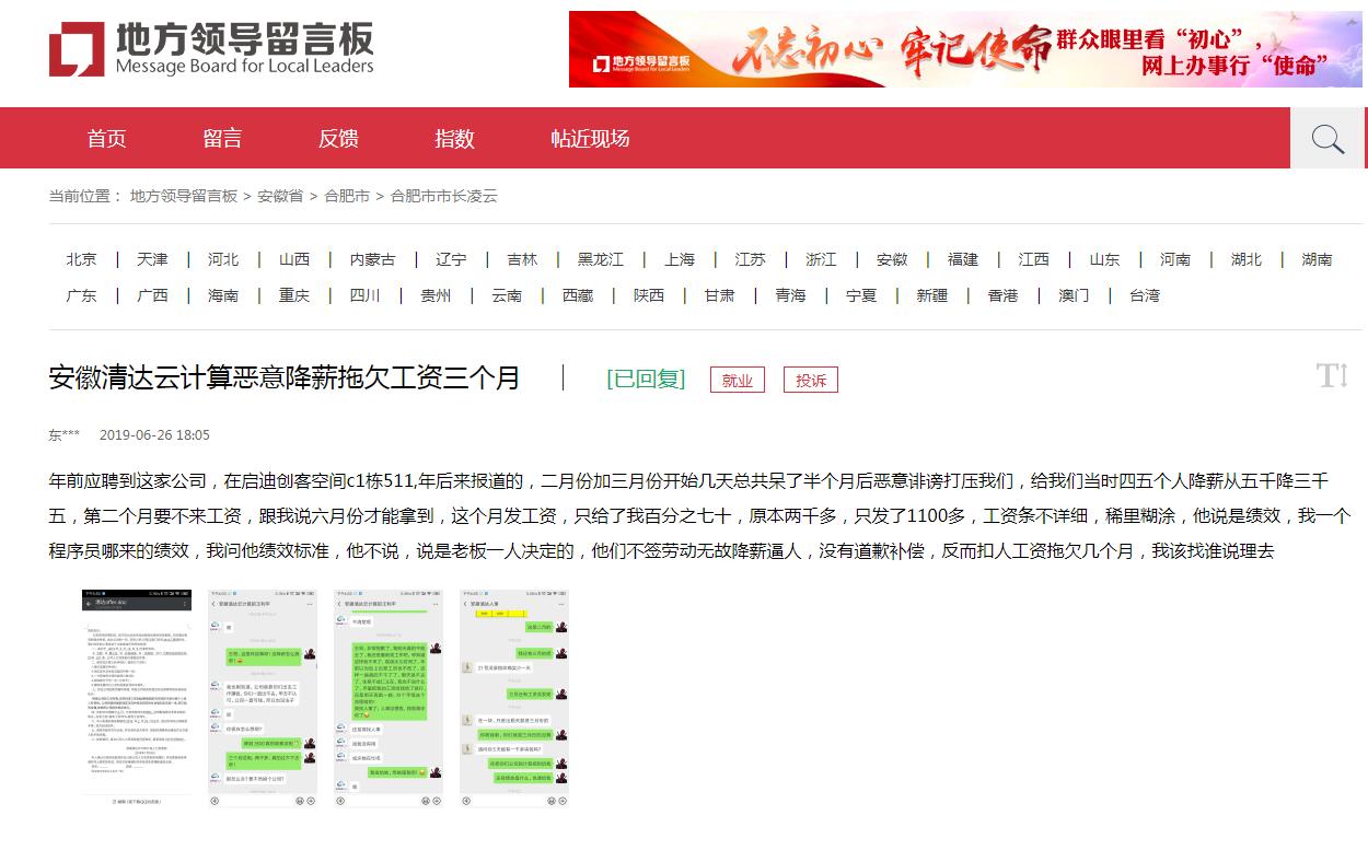 http://www.reviewcode.cn/bianchengyuyan/58250.html