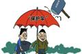 """宜春查处涉黑涉恶腐败和""""保护伞""""295人 包括5名县级干部"""