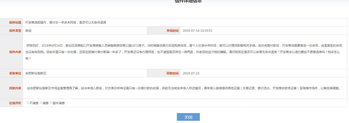 http://www.weixinrensheng.com/shenghuojia/455849.html