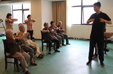 陕西印发《实施方案》 加快智慧健康养老产业发展