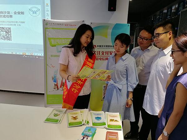 http://www.xqweigou.com/hangyeguancha/39731.html