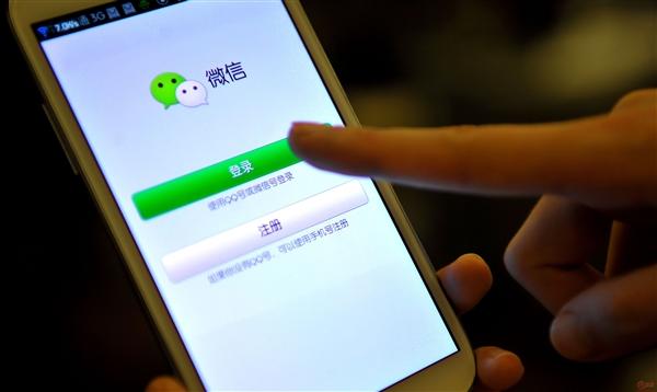 怎么监控查询老婆手机微信短信聊天记录-奥迪