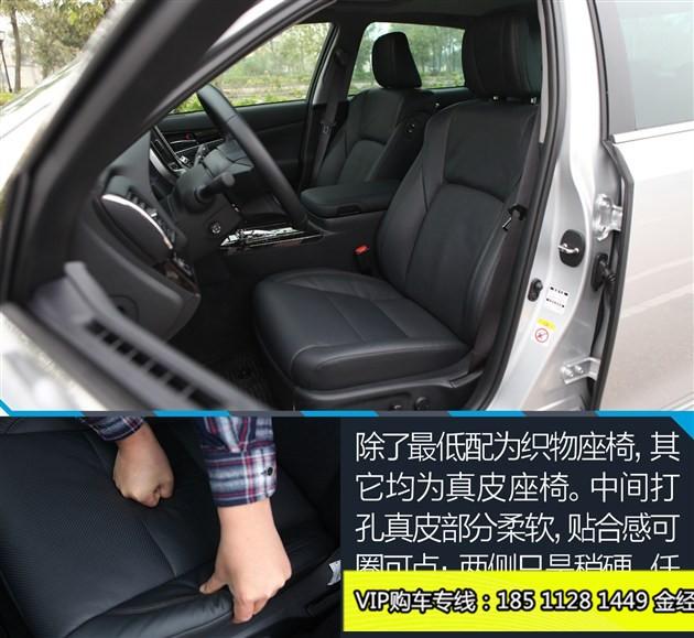 丰田皇冠喜迎中秋全系特惠 最高降9万