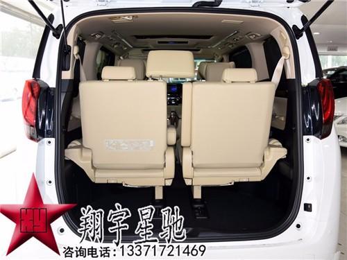 丰田埃尔法 豪华商务车