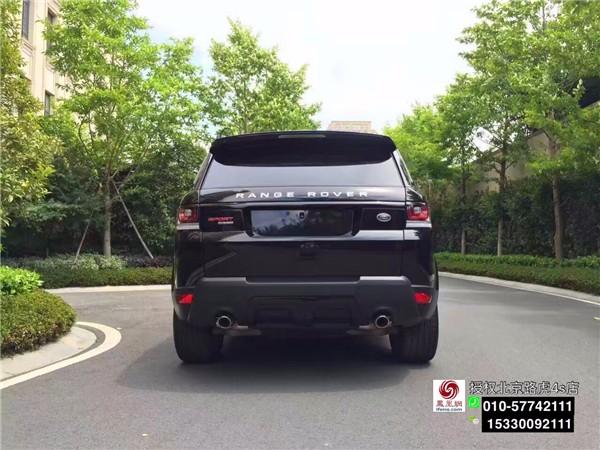 2017款路虎揽胜运动版全铝车身结构