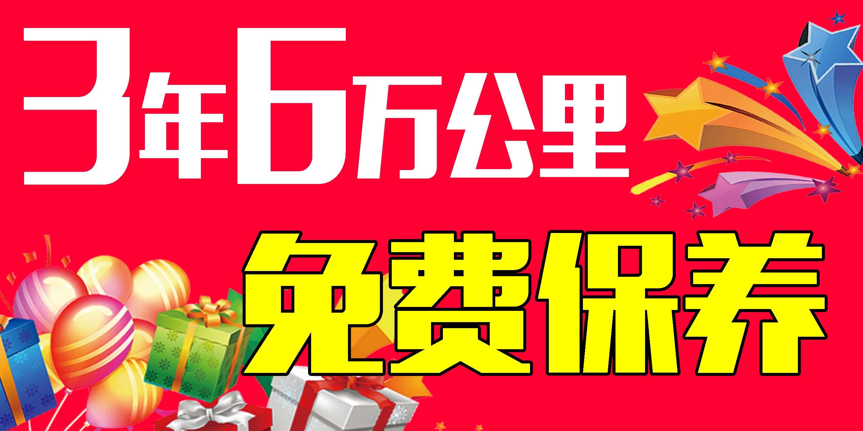 97万元 厂商 东风风神 东风风神 车体结构 三厢车 三厢车 发动机 1.