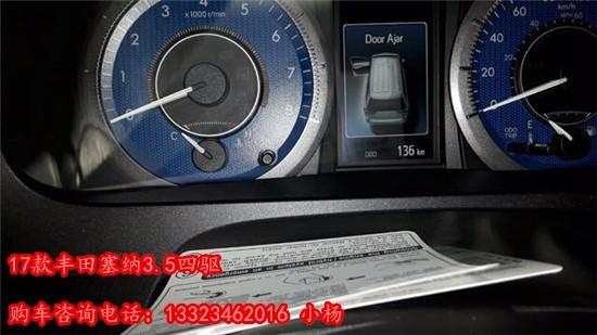 (1)公司业务:新车销售,分期办理,汽车改装,新车上牌,北京天津大连牌照