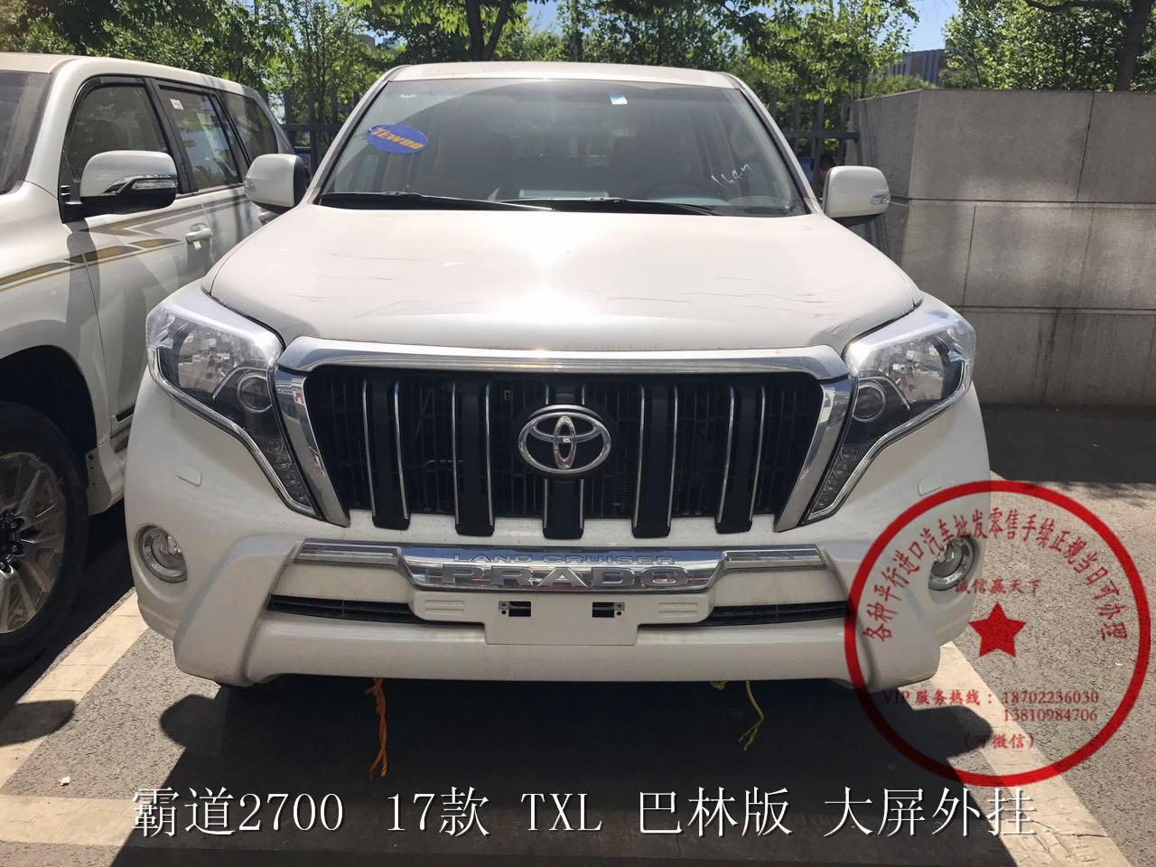 17款丰田霸道2700 巴林版suv配置豪华-北京波澜汽车