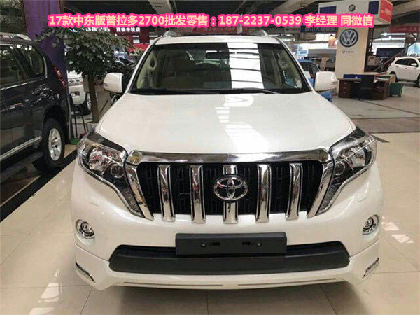 2017款丰田霸道2700 普拉多顶级suv钜惠
